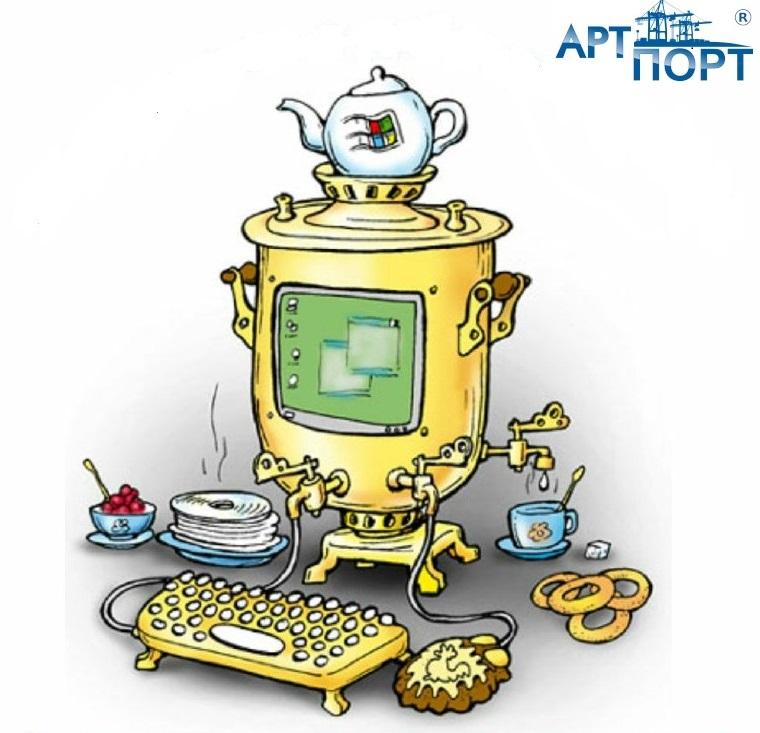 поздравления с днем рождения чайник каждый понятен